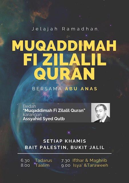 Muqaddimah Fi Zilalil Quran