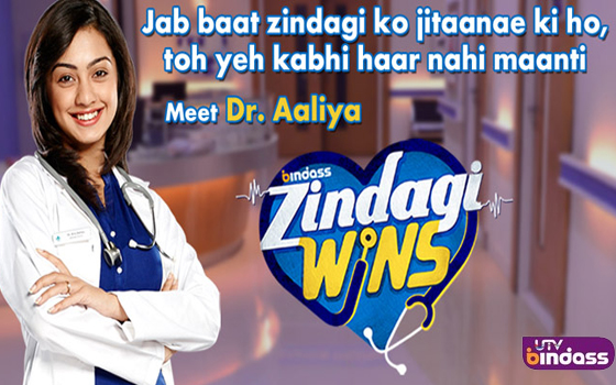 Play Zindagi Wins (2015) Indian Web Series Trailer online for free