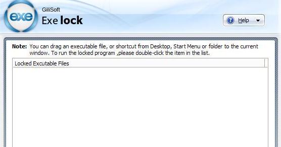 gilisoft exe lock 5.0
