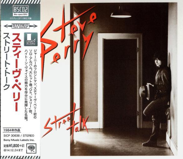 STEVE PERRY - Street Talk [Japan Blu-spec CD2 remastered +5] full