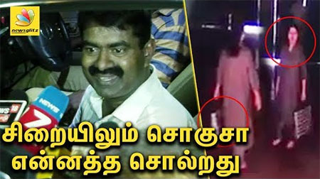 Seeman's sad opinion about Sasikala's jail luxury