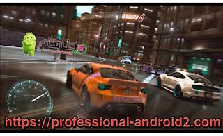تحميل لعبة نيد فور سبيد بلا قيود Need for Speed No Limitd للأندرويد مهكرة اخر إصدار