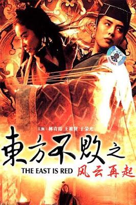 xem-phim-tieu-ngao-giang-ho-3-phong-van-tai-khoi