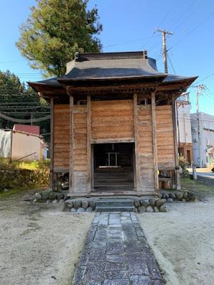 大湯温泉 熊野神社