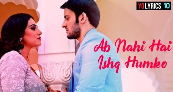 Ab Nahi Hai Ishq Humko Lyrics - Ajay Sharma