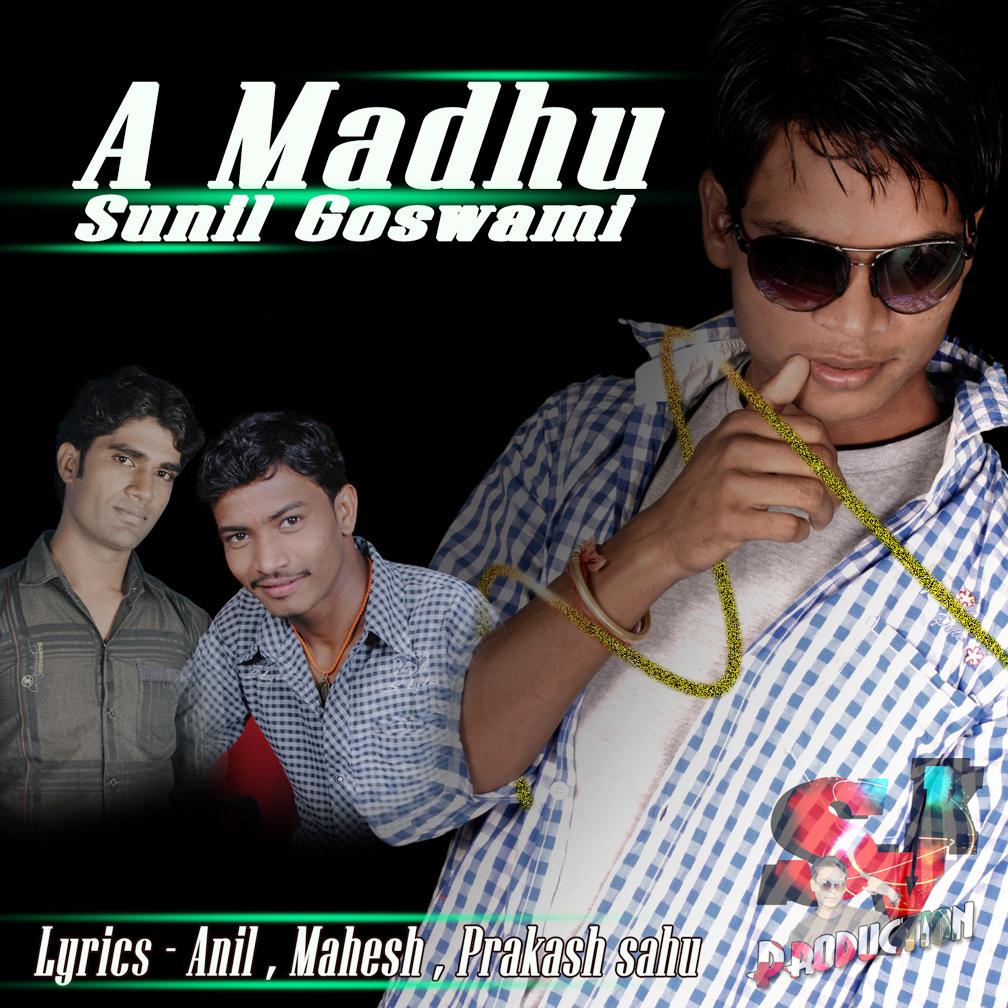 Bhagwa Rang Dj: A Madhu Tor Jadu _DJ SYK