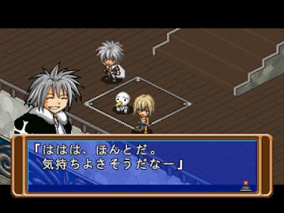 【PS】聖石小子:悠久之絆+攻略流程,經典角色扮演遊戲!