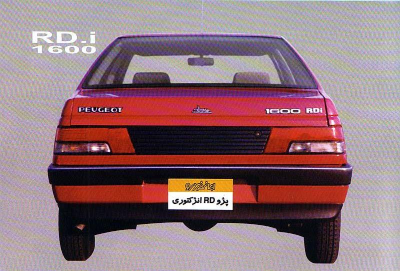 peugeot rd (rear-wheel drive 405iran-khodro) - autoshite