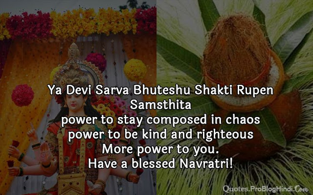 quotes on navratri