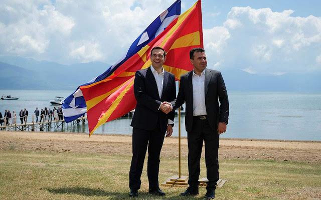 ΥΠΕΞ: Μόνο σε εννέα εμπορικά σήματα ίσως χρειαστεί να γίνει διευθέτηση με την ΠΓΔΜ