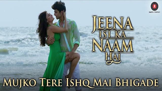 Mujko Tere Ishq Mai Bhigade Lyrics - Jeena Isi Ka Naam Hai