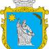 Клуби Прикарпаття (чоловіки)