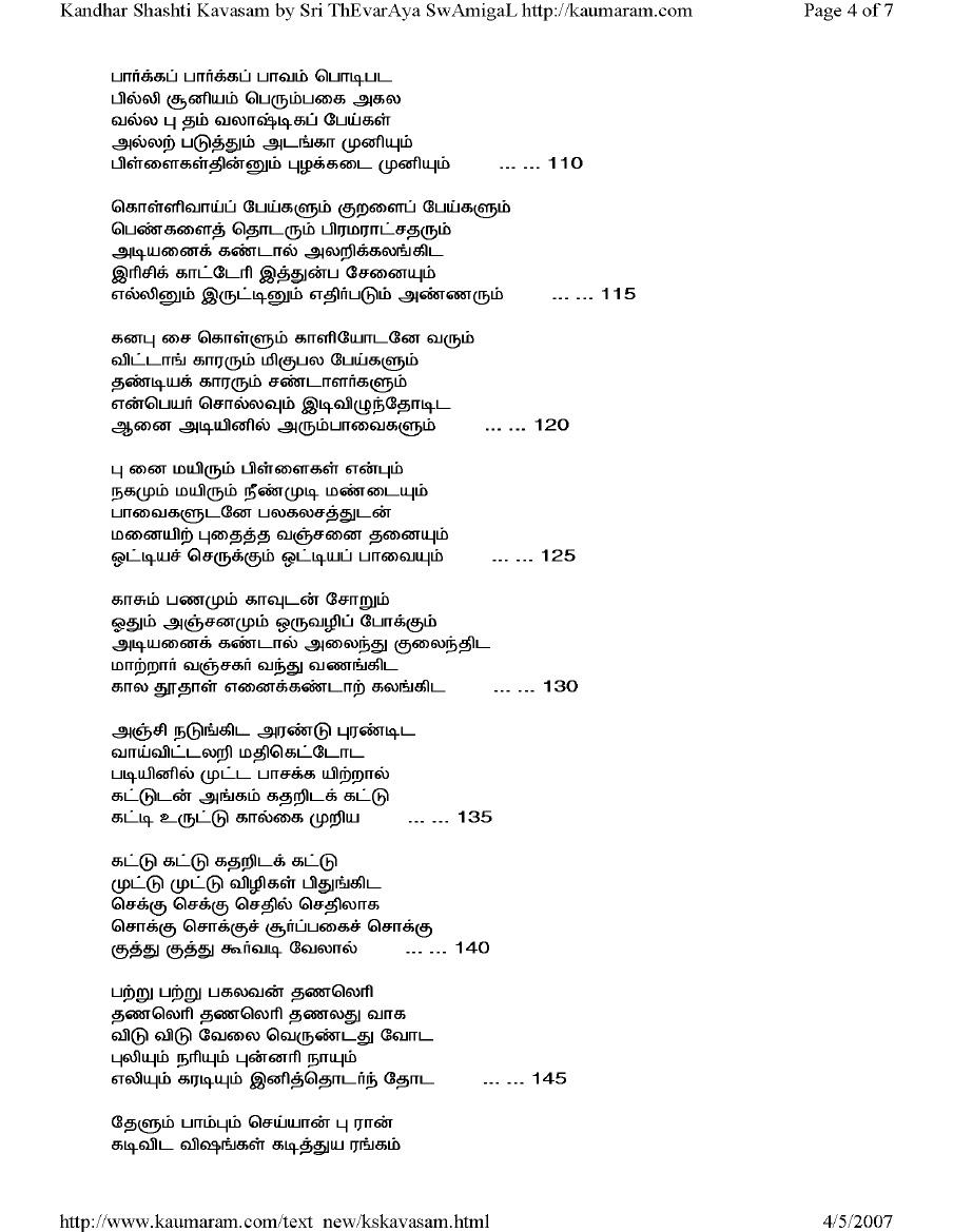 Kantha Sasti Kavasam Lyrics In Tamil Pdf Tcmoxa