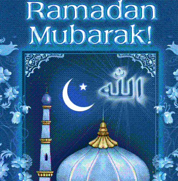 Ramadan Mubarak wishes For Massages: Ramadan Mubarak!