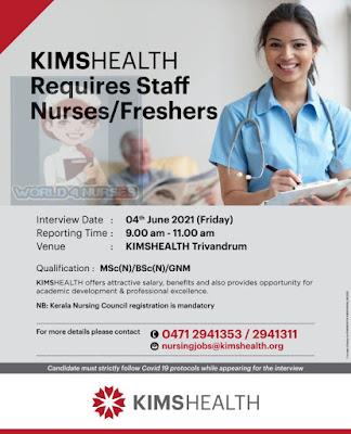 KIMSHEALTH Requires Staff Nurses