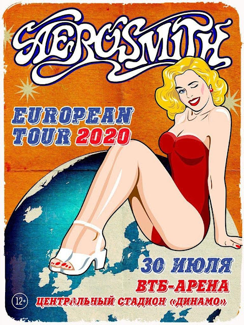 Aerosmith выступят на стадионе ВТБ Арена