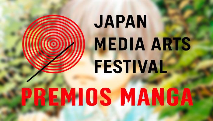 24 Japan Media Arts Festival - Premios Manga
