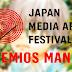 GANADORES DEL 24º JAPAN MEDIA ARTS FESTIVAL: MANGA