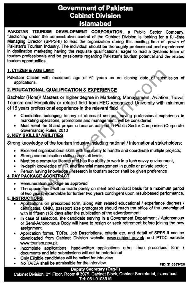 www.tourism.gov.pk Jobs 2021 - Pakistan Tourism Development Corporation PTDC Jobs 2021 For Managing Director - PTDC Jobs 2021 in Pakistan