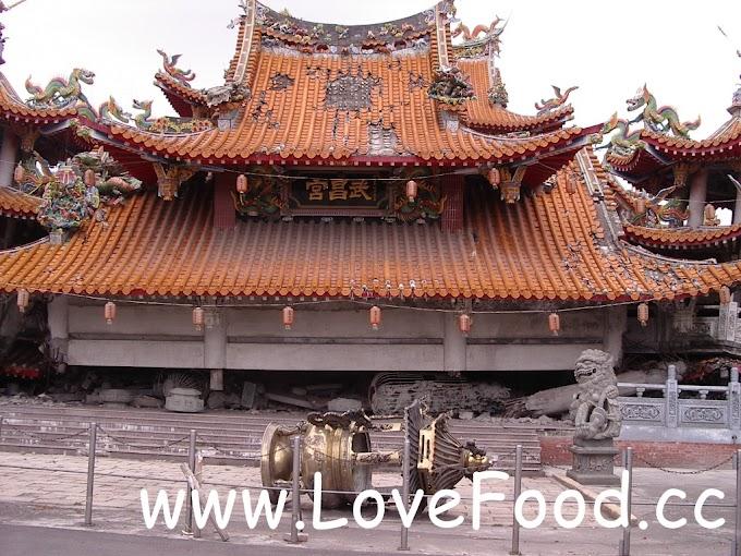 南投集集-武昌宮-921大地震倒塌的紀念建築-wu chang gong