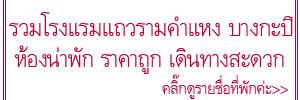 http://khunnaiver.blogspot.com/2016/11/30_7.html