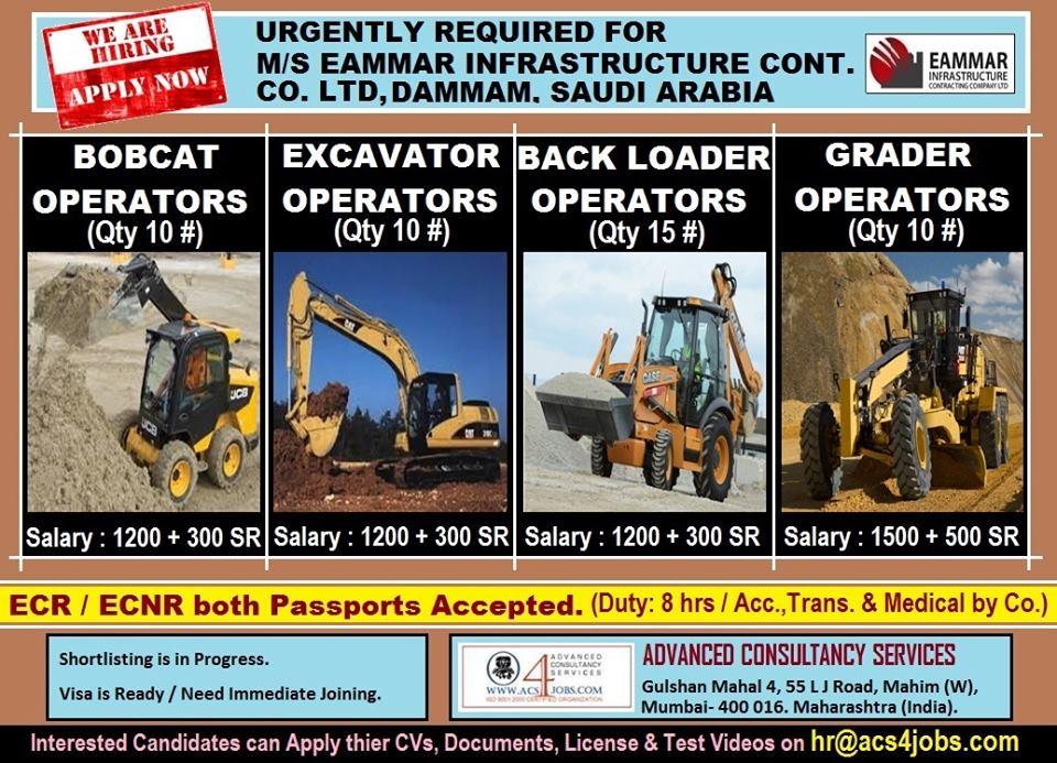 Eammar Infrastructure job in Saudi Arabia