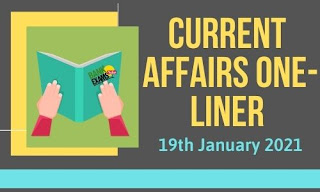 Current Affairs One-Liner: 19th January 2021