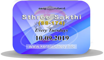 "KeralaLottery.info, ""kerala lottery result 10.09.2019 sthree sakthi ss 174"" 10rd September 2019 result, kerala lottery, kl result,  yesterday lottery results, lotteries results, keralalotteries, kerala lottery, keralalotteryresult, kerala lottery result, kerala lottery result live, kerala lottery today, kerala lottery result today, kerala lottery results today, today kerala lottery result, 10 9 2019, 10.09.2019, kerala lottery result 10-9-2019, sthree sakthi lottery results, kerala lottery result today sthree sakthi, sthree sakthi lottery result, kerala lottery result sthree sakthi today, kerala lottery sthree sakthi today result, sthree sakthi kerala lottery result, sthree sakthi lottery ss 174 results 10-9-2019, sthree sakthi lottery ss 174, live sthree sakthi lottery ss-174, sthree sakthi lottery, 10/9/2019 kerala lottery today result sthree sakthi, 10/09/2019 sthree sakthi lottery ss-174, today sthree sakthi lottery result, sthree sakthi lottery today result, sthree sakthi lottery results today, today kerala lottery result sthree sakthi, kerala lottery results today sthree sakthi, sthree sakthi lottery today, today lottery result sthree sakthi, sthree sakthi lottery result today, kerala lottery result live, kerala lottery bumper result, kerala lottery result yesterday, kerala lottery result today, kerala online lottery results, kerala lottery draw, kerala lottery results, kerala state lottery today, kerala lottare, kerala lottery result, lottery today, kerala lottery today draw result,"