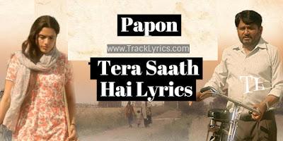 tera-saath-hai-lyrics