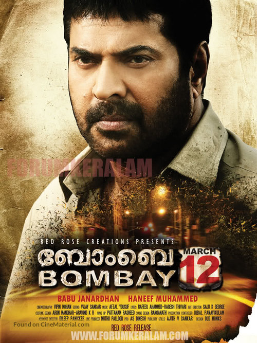 Hadsa Bombay March 12 (Bombay March 12) 2019 South Hindi Dubbed Full Movie 450MB HDRip 480p x264 Download