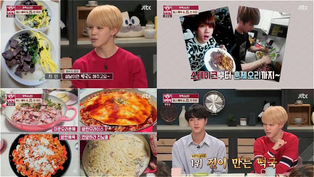 Please Take Care of My Refrigerator BTS jin jimin cook tteokguk