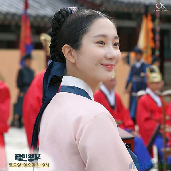 10 pemeran drama korea mr queen
