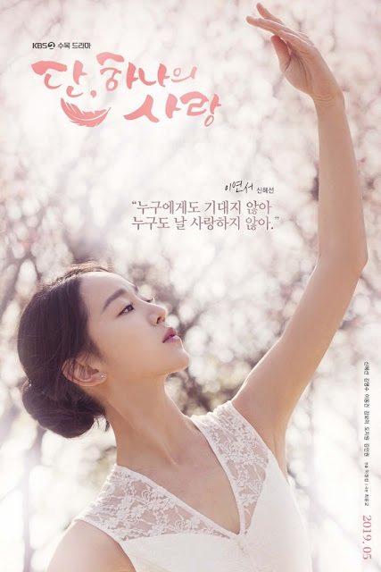 [K-Drama] Angel's Last Mission: Love