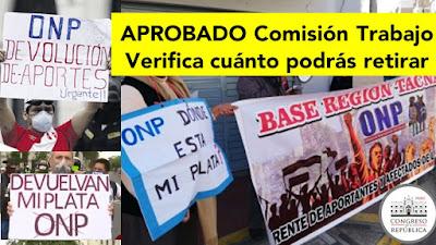 #devoluciónONP listo para ser aprobada por insistencia Nuevo dictamen verifique cuanto podrá retirar