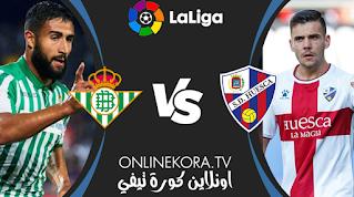 مشاهدة مباراة هويسكا وريال بيتيس بث مباشر اليوم 11-01-2021 في الدوري الإسباني