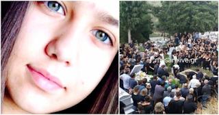 Κρήτη: Ράγισαν καρδιές στην κηδεία της 18χρονης Μαρίας που πέθανε σε τροχαίο ενώ γιόρταζε την επιτυχία της στις Πανελλήνιες
