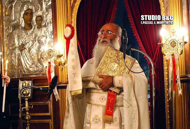 Εκοιμήθει ο πρώην εφημέριος του Ι.Ν Αγίας Τριάδος στην Πρόνοια Ναυπλίου π. Ηλίας Αλευράς