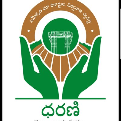 How to Upload Non Agriculturl Property Details Online-TS Dharani Website