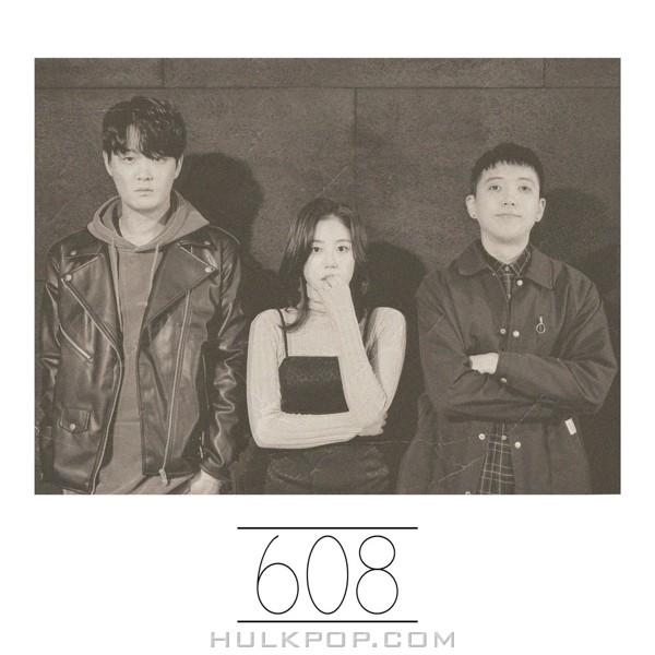 608 – 이제 헤어져요 – EP (FLAC + ITUNES MATCH AAC M4A)