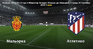 Мальорка - Атлетико М смотреть онлайн бесплатно 25 сентября 2019 прямая трансляция в 20:00 МСК.