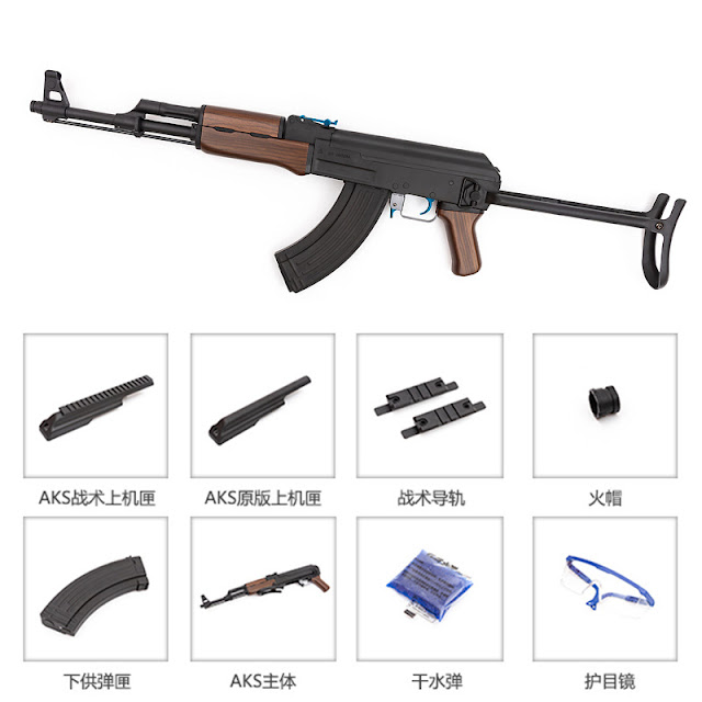 Súng bắn đạn thạch AKS báng gấp_2