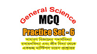 Current Affairs Mock Test in Bengali: 25th June