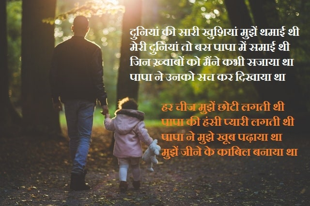 https://www.nepalishayari.com/2020/02/2-line-shayari-in-english-sad-and-heart.html