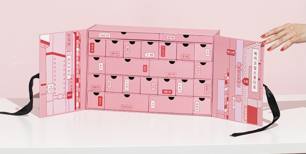 MIIN KOREAN COSMETICS ADVENT CALENDAR 2020: Welcome to Seoul