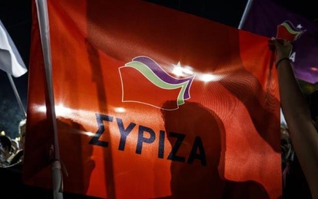 Η ξετσίπωτη στάση του ΣΥΡΙΖΑ στα εθνικά θέματα