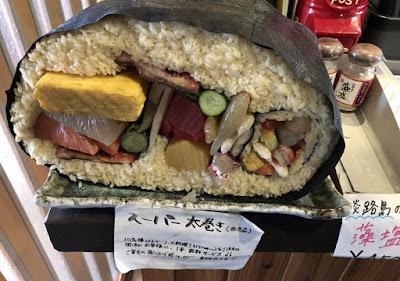 活魚料理 魚榮(さかえ)スーパー太巻