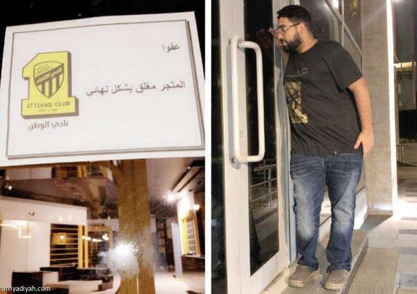 متجر اتحاد جدة يفتح للجماهير في هذا الموعد