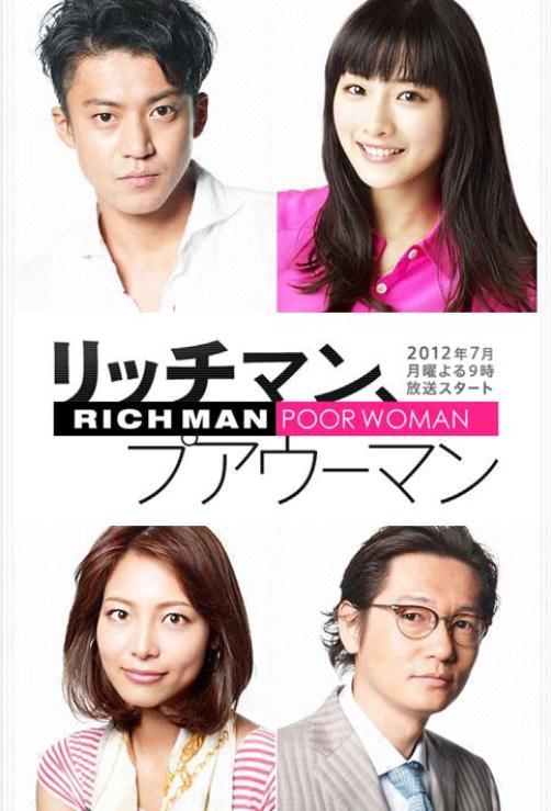 Download Drakor Rich Man Poor Woman : download, drakor, woman, Batch, Download, Woman, Special, Complete, Subtitle, Indonesia, Drakor, House