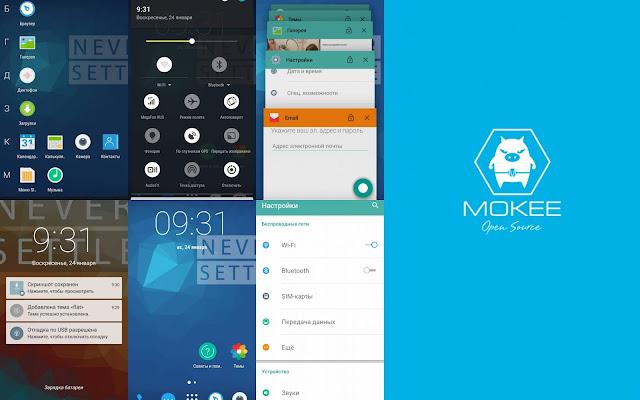 Custom Rom Legendaris Mokee OS Sekarang Hadir Untuk Xiaomi Redmi Note 3: Siapa Cepat Dia Dapat: Ini Tutorialnya