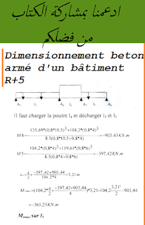 Dimensionnement B.A.d'un bâtiment  R+5  dimensionnement d'un batiment r+1 dimensionnement d'un batiment r+4 calcul descente de charge d'un batiment descente de charge batiment r+3 etude d'un batiment r+5 pdf etude batiment r+2 etude d'un batiment r+2 pdf exemple de calcul de descente de charge d'un batiment